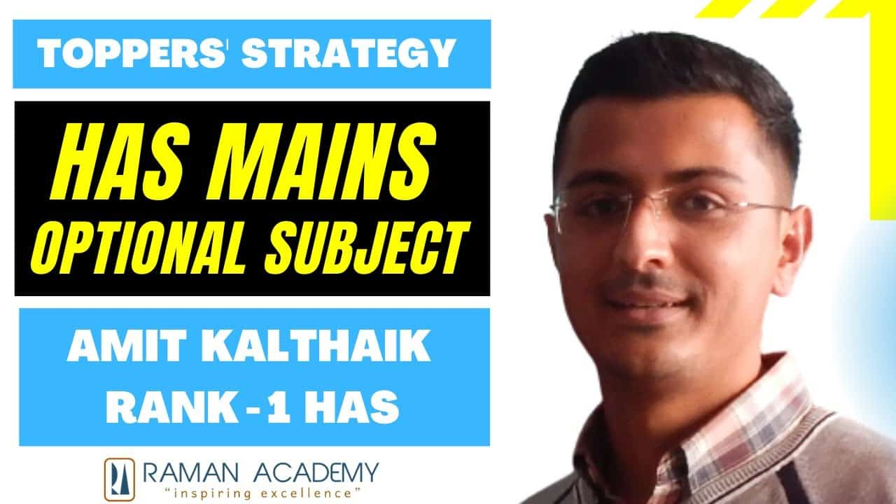 HAS / HPAS Topper strategy for Mains & Optional by Amit Kalthaik Rank