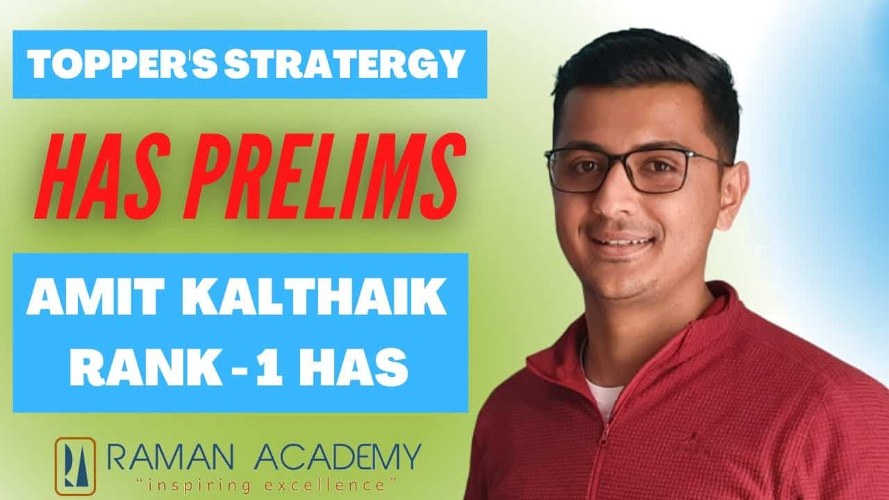How to crack HAS / HPAS prelims | Toppers strategy by Amit Kalthaik